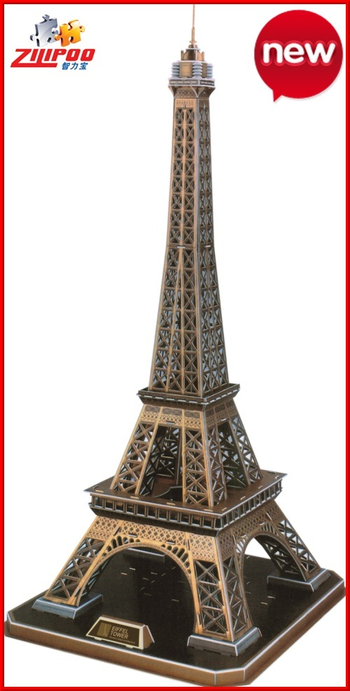 tour eiffel du puzzle 3d denteux 562 tour eiffel du puzzle 3d denteux 562 fournis par yiwu. Black Bedroom Furniture Sets. Home Design Ideas