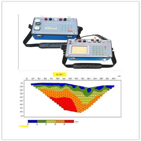 Detecci n del agua subterr nea detector del agua profunda for Buscador de agua