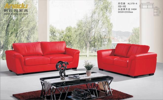 del color rojo fijados (AL370) – Muebles del cuero del color rojo