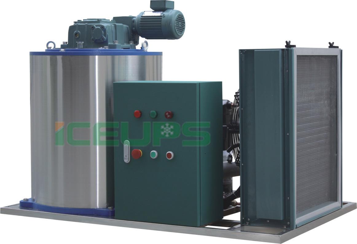 Iceups Refrigeration Equipment Co. Ltd. pour les francophonies #265C47