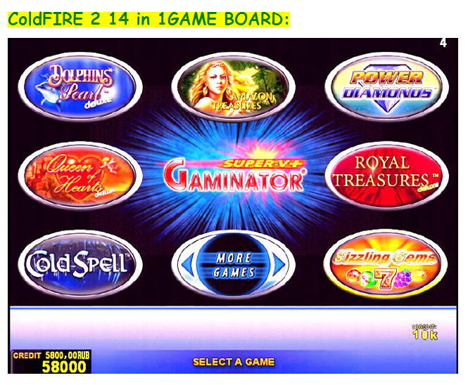 vse-igri-casino-cold-fire-4