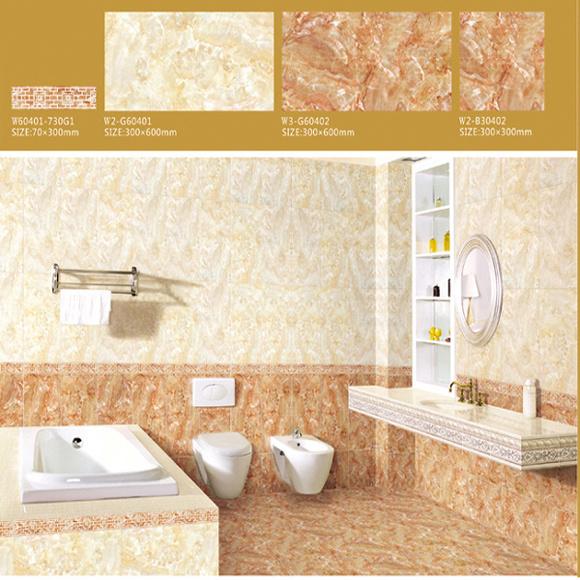 Tuile de mur et carrelage dans la salle de bains w2 for Carrelage fn