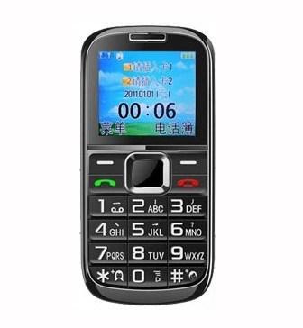 un t l phone portable plus ancien avec le sos un t l phone portable plus ancien avec le sos. Black Bedroom Furniture Sets. Home Design Ideas