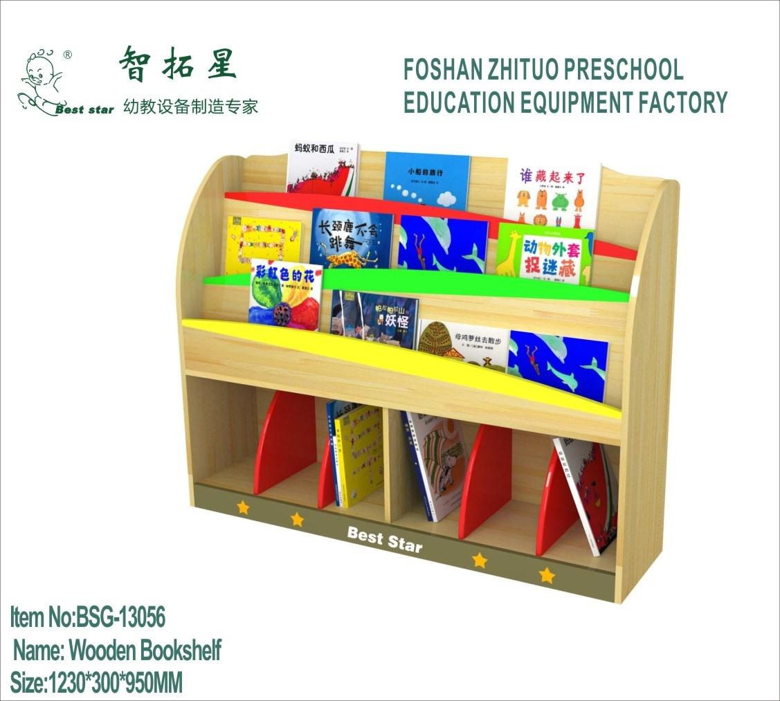 Estante para libros de madera estante preescolar estante de madera  #07C605 1127x1013
