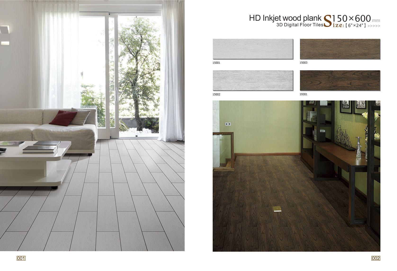 Azulejos de suelo de madera del dise o 112 450 azulejo - Azulejos suelo ...