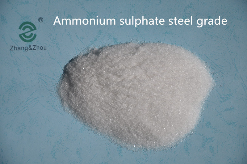 amonium sulfate protocol Ammonium sulfate (american english and international scientific usage ammonium sulphate in british english) (nh 4) 2 so 4, is an inorganic salt with a number of.