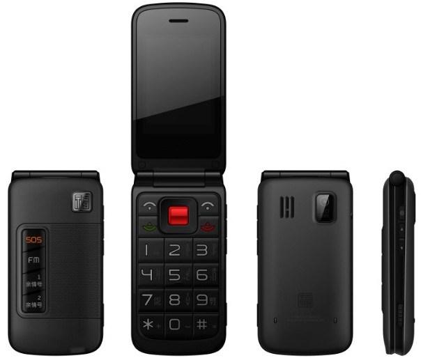 Telefono mobile kk c200 di vibrazione for Mobile telefono
