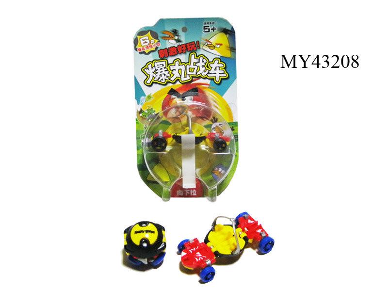 Juguetes del coche del transformador de la bola my43208 for Bola juguete