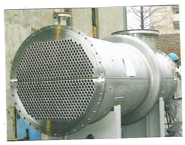 Koch heat exchanger теплообменники теплообменник двухходовой чертеж