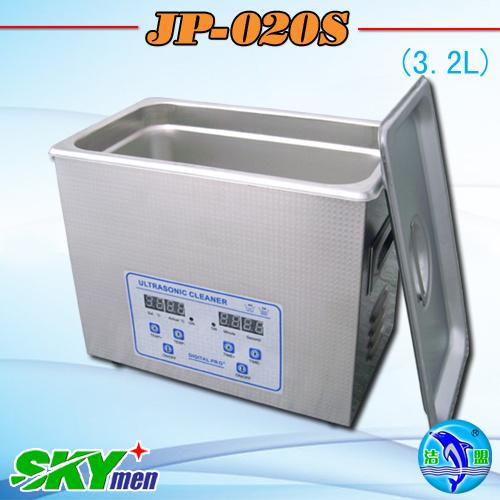 Foto de 3l ultras nico dental limpiador de ba o para la for Bano ultrasonico precio
