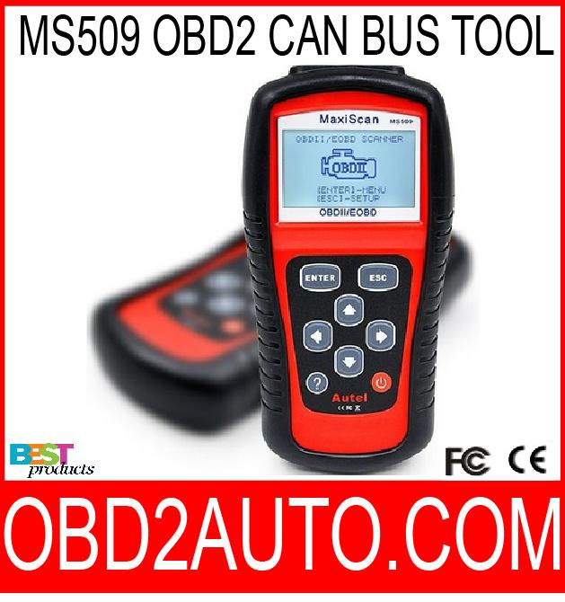Autel Maxiscan Ms509 инструкция на русском - фото 8