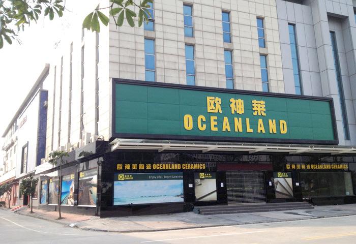 골든 베이지 색 광택 바닥 타일 (SSA01)에사진 kr.Made-in-China.com