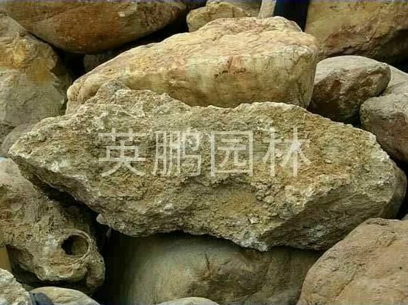 pierre normale de jardin de rocaille poreux pierre 1000cm 1000cm 1000cm pierre normale de. Black Bedroom Furniture Sets. Home Design Ideas