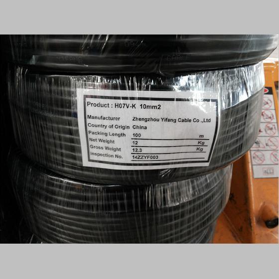 h07v k 10mm2 et 16mm2 electric cable photo sur fr made in. Black Bedroom Furniture Sets. Home Design Ideas