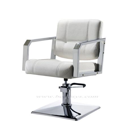 Chaise D Nommante Hydraulique Blanche Accoudoir En M Tal