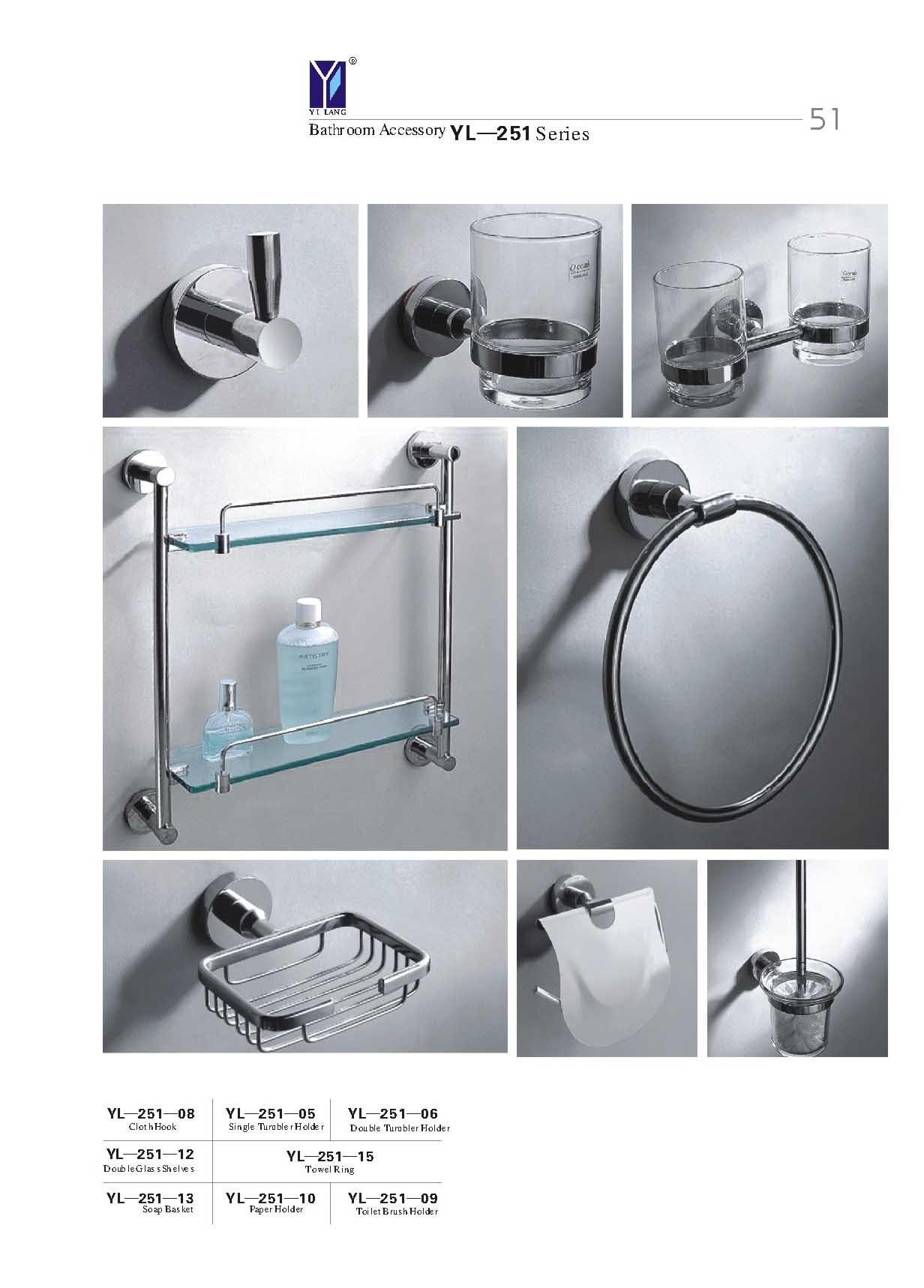 Accesorios del cuarto de ba o series yl 251 accesorios - Accesorios para cuarto de bano ...