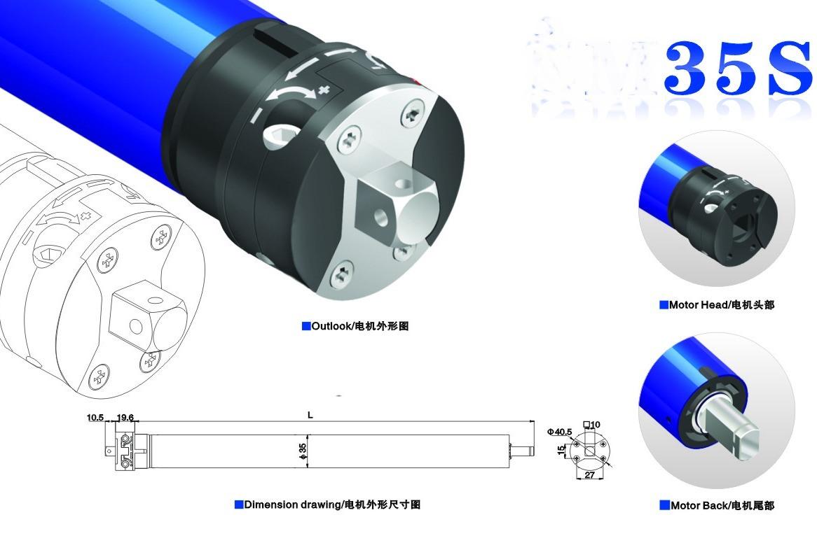 Motor para las persianas obturador cortina motor para - Motores tubulares para persianas ...