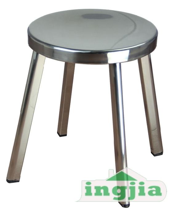 알루미늄 강철 금속 둥근 식사 호텔 작은 술집 의자 (JH-A07)에사진 ...
