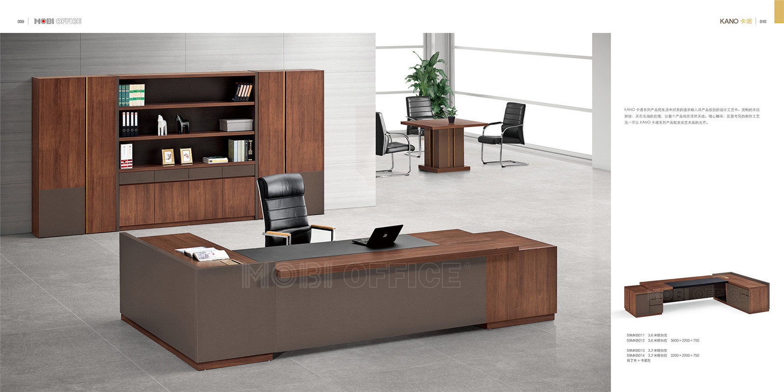 Bureau de direction luxe 28 images bureau de direction for Meuble bureau haut de gamme