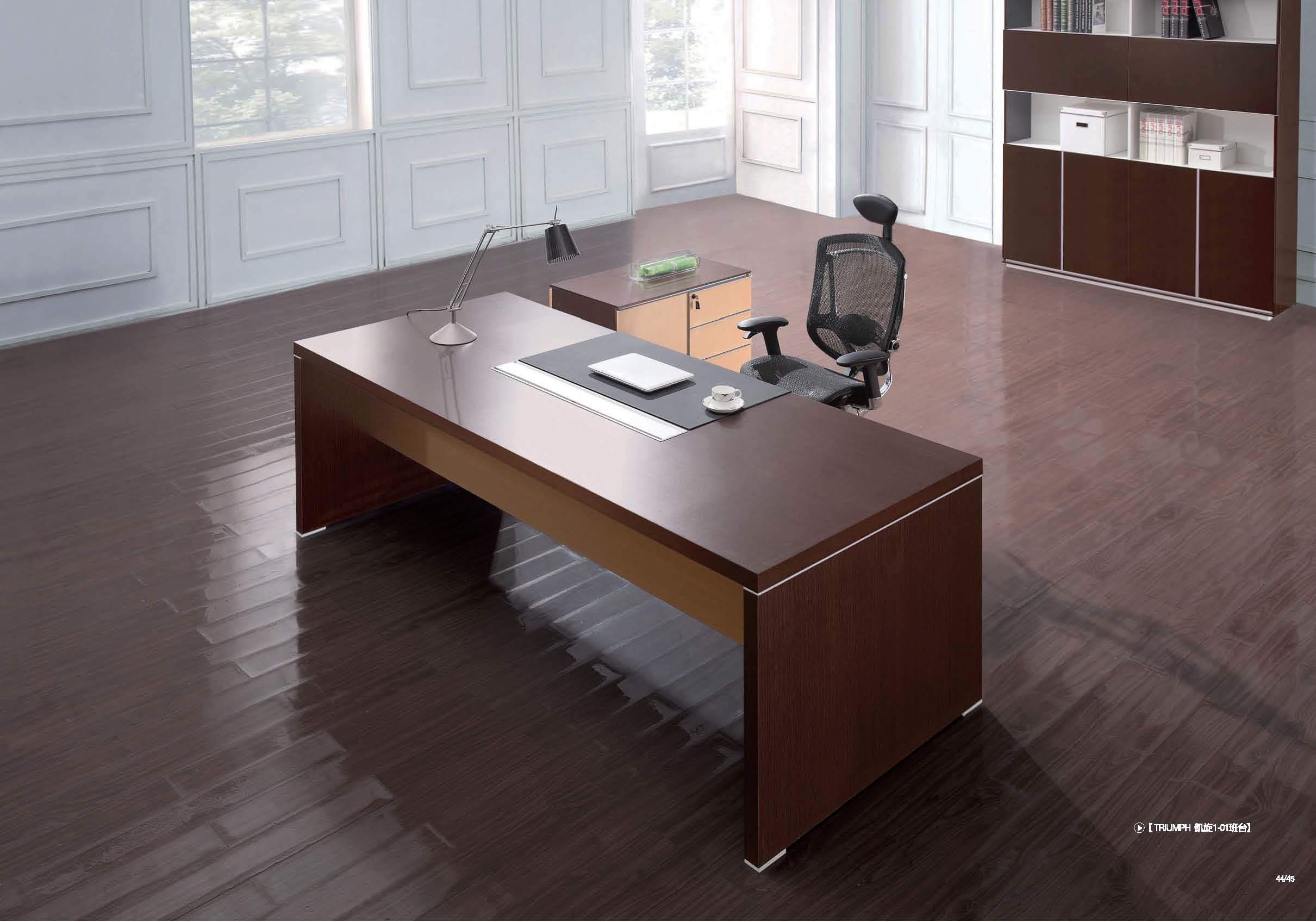 Foto de moderno escritorio de oficina negro de roble de for Lista de muebles de oficina
