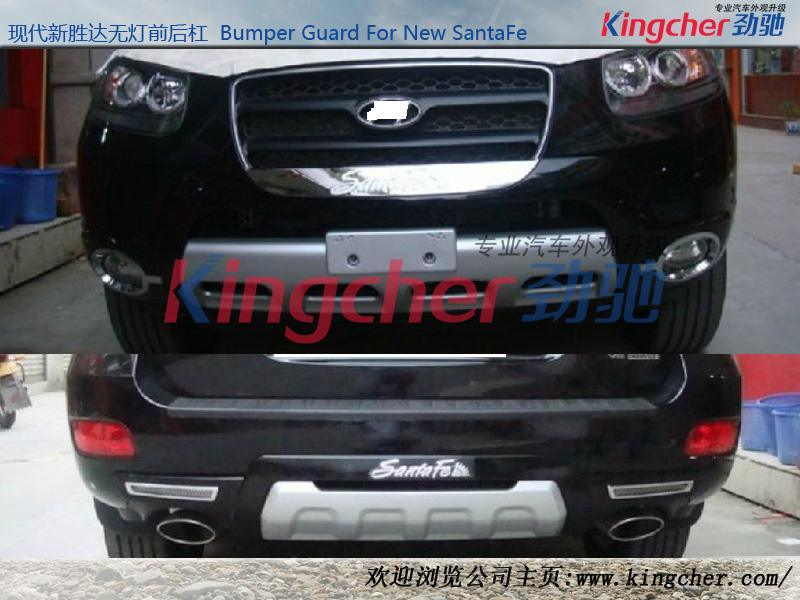 Product Bumper Guard For Hyundai Santafe 2007  hernrueuy on hyundai santa fe grille guard