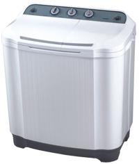 Machine laver semi automatique b9500lg machine for Machine a laver semi professionnelle