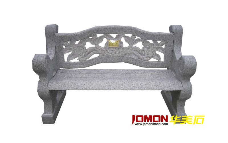 Banco del granito g603 banco de piedra del vector xmj for Bancos de granito para jardin