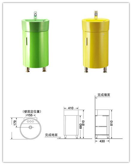 Artesanato Jundiai ~ Armário de banheiro pequeno moderno do PVC u2013Armário de banheiro pequeno moderno do PVC fornecido