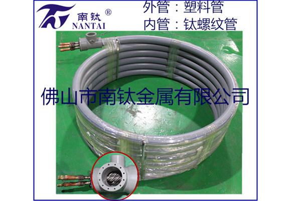 Титановый теплообменник испаритель теплообменник pahlen 13 квт инструкция