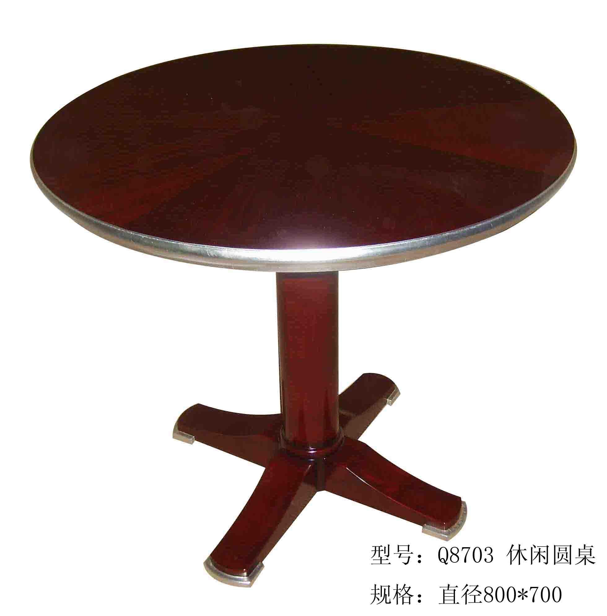 나무로 되는 탁자 (Q8703) – 나무로 되는 탁자 (Q8703)에 의해 제공 ...