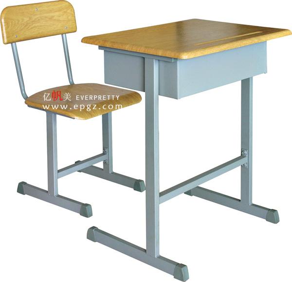 mob lia de escola mesa da escola tabela da escola gt 42