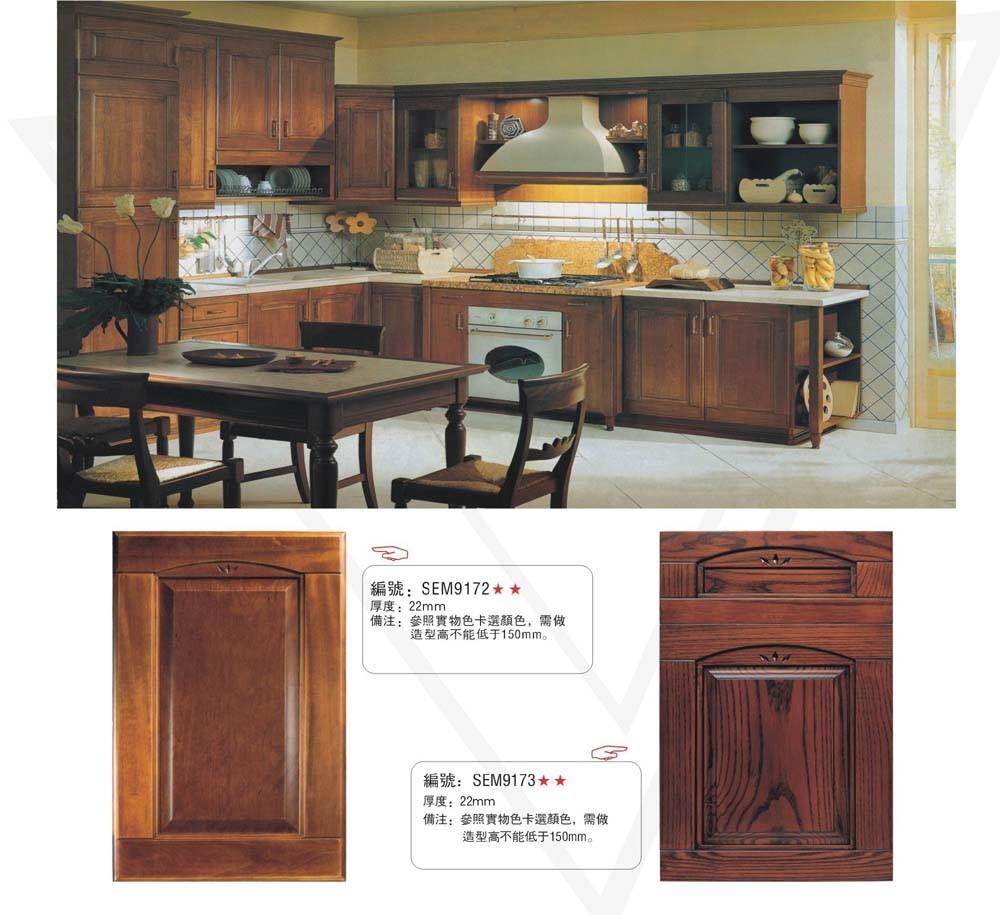 Foto de armarios de cocina de madera maciza de roble rojo - Puertas armarios cocina ...