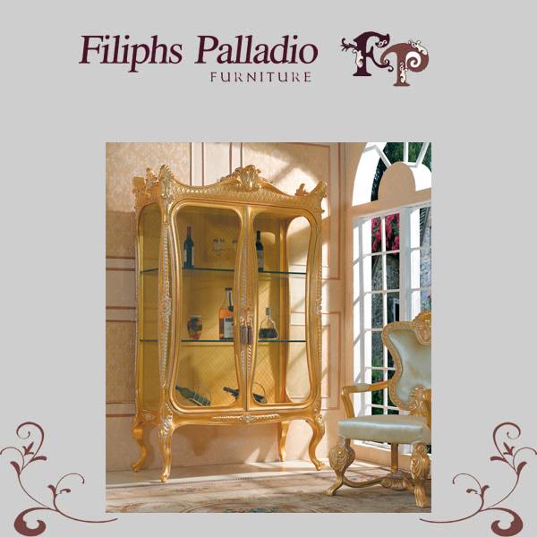 Compartiment la maison italien de d coration de meuble for A la maison furniture