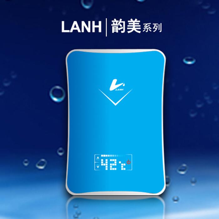 Calentador de agua magn tico el ctrico de tankless - Calentador electrico de agua precio ...