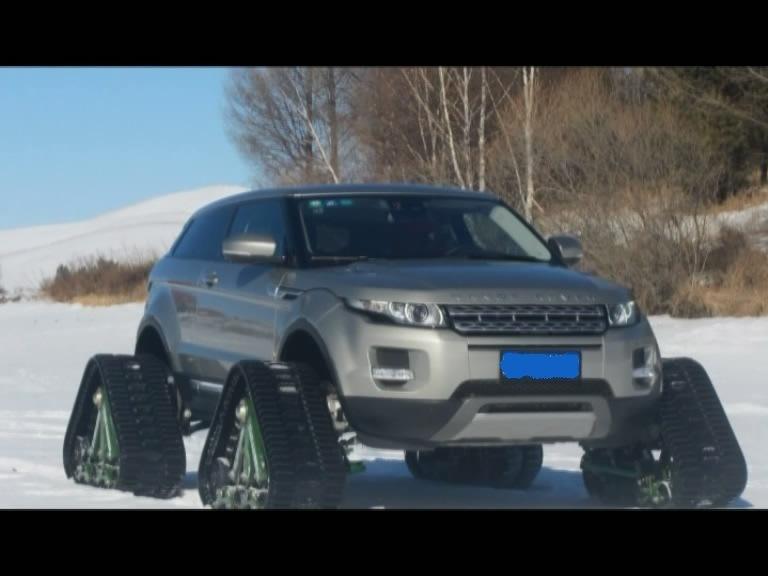 [Image: -Trilha-de-borracha-Sistema-Land-rover-Evoque-da-.jpg]