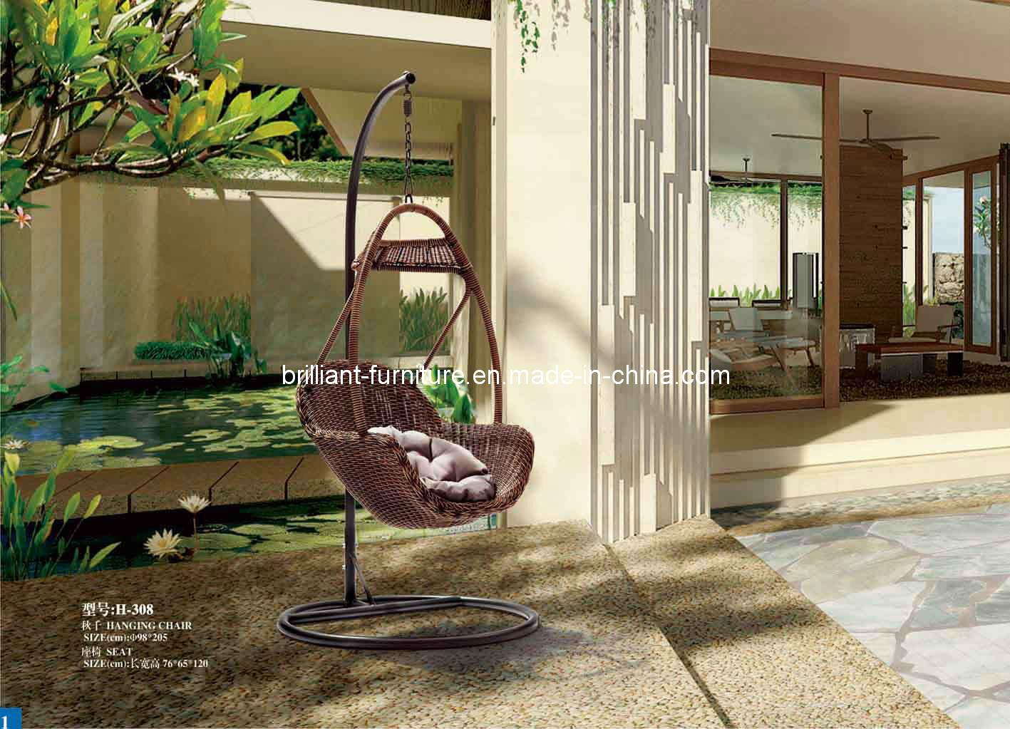 Muebles colgantes h 308 de la cesta del ocio muebles for Ocio muebles