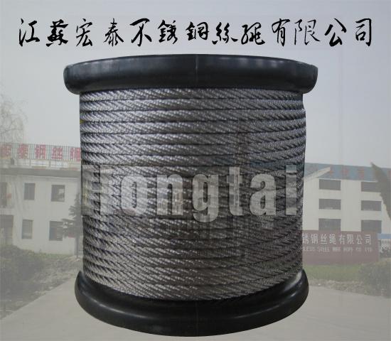 Alambre trenzado del acero inoxidable 304 316 alambre - Alambre de acero inoxidable ...