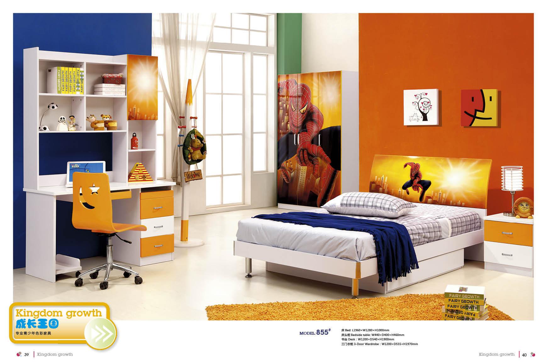 Decoration chambre bebe hibou - Meubles chambres enfants ...