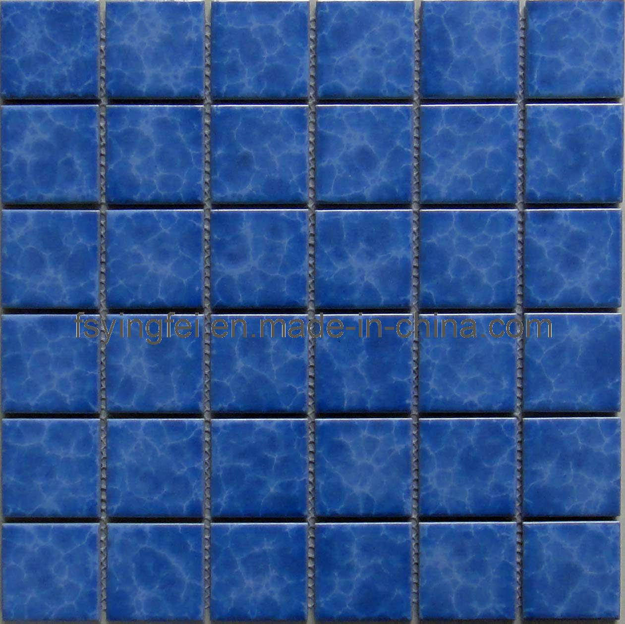 Azulejo esmaltado azul de la piscina del mosaico y48k03 for Azulejo azul