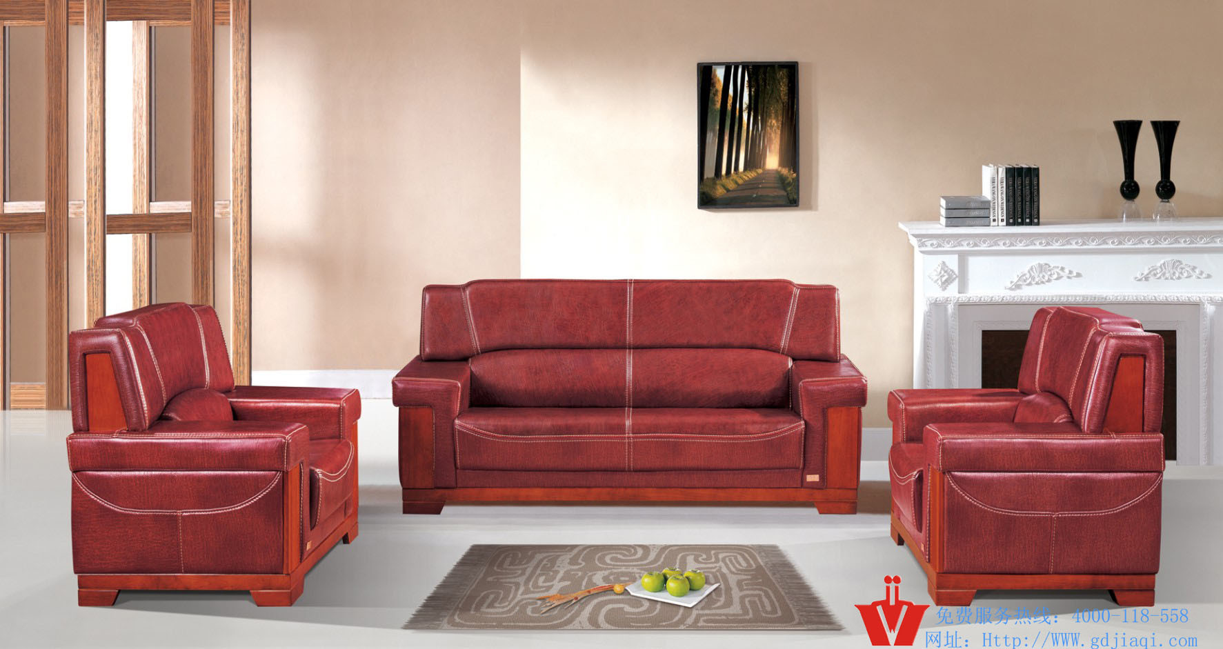 sofa europ en de luxe rouge chaud de cuir de bureau wp5 3007 sofa europ en de luxe rouge. Black Bedroom Furniture Sets. Home Design Ideas