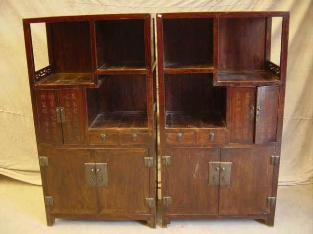 Muebles antiguos chinos estante para libros muebles for Muebles chinos