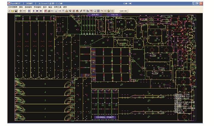 logiciel de programmation automatique fastcam d 39 embo tement logiciel de programmation. Black Bedroom Furniture Sets. Home Design Ideas