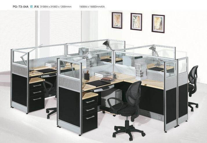Muebles de oficinas modernos de madera y del aluminio pg for Lista de muebles de oficina