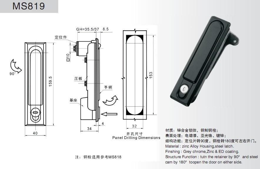 Cerradura el ctrica del gabinete ms819 cerradura - Precio cerradura electrica ...