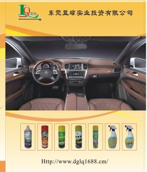 Producto de limpieza de discos de la espuma del coche de - Productos para limpieza de alfombras ...