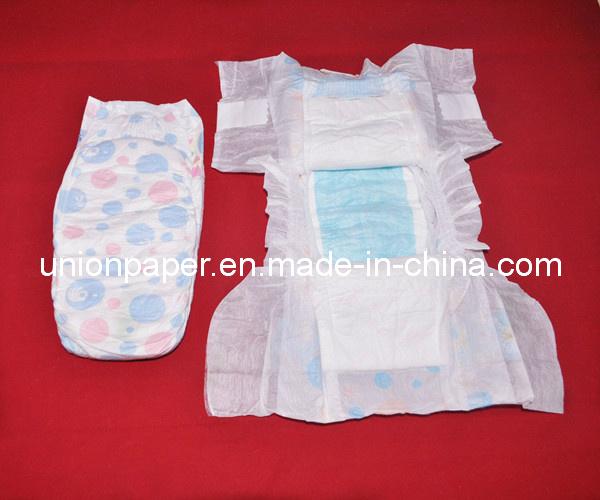 Couche culotte de b b de marque nomm e avec la bonne - Toutes les marques de couches pour bebe ...