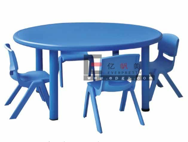 le plastique badine la table ronde et 4 chaises pour le jardin d 39 enfants photo sur fr made in. Black Bedroom Furniture Sets. Home Design Ideas