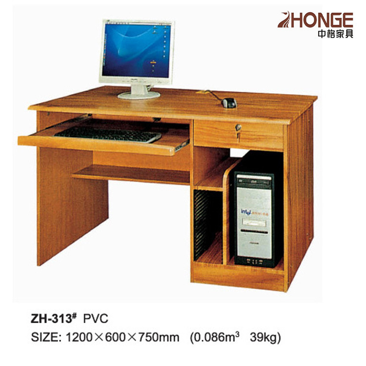 Tableau d 39 ordinateur de pvc zh 313 tableau d 39 ordinateur for Table pour ordinateur fixe