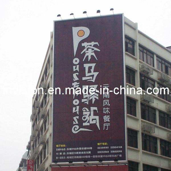 Ext rieur imperm able vertical panneaux publicitaires tri for Panneaux publicitaires exterieur