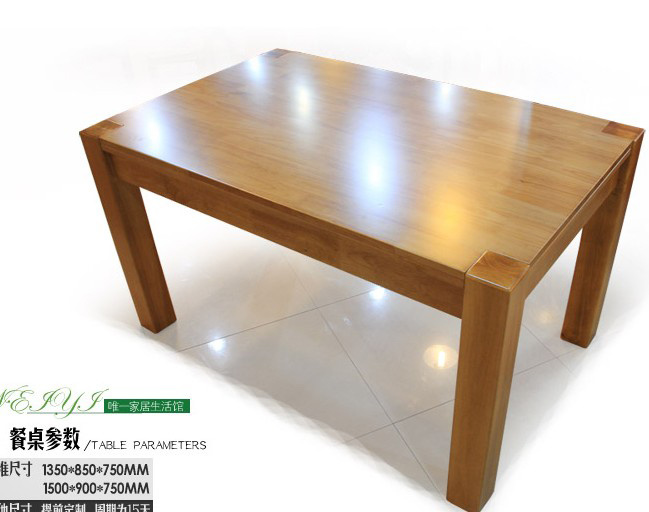 나무로 되는 식탁 오크 식탁 단단한 나무 테이블 (H-H086 ...